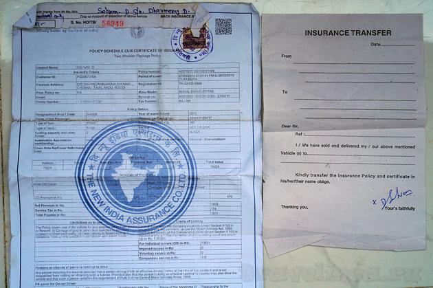 документы на мотоцикл в Индии