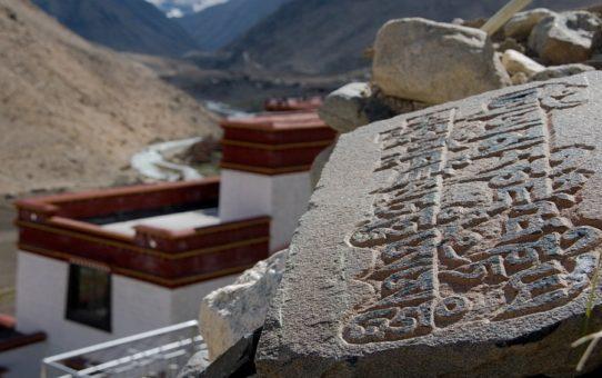 Путешествие в Тибет к священной горе Кайлас 2007 год